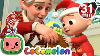 Christmas Songs For Kids |  More Nursery Rhymes & Kids Songs   Cocomelon
