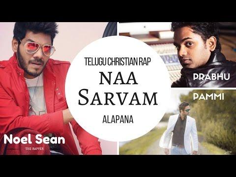 Naa Sarvam | Telugu Christian Rap | Prabhu Pammi feat. Noel Sean | Telugu Christian Hits