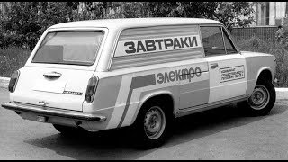Электромобиль   -  автомобиль будущего . Документальный фильм. 1971