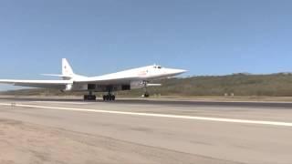 Прибытие самолетов Ту-160 дальней авиации ВКС России в аэропорт Республики Венесуэла