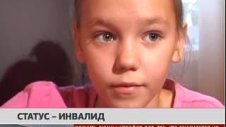 Статус - инвалид. Новости 02/12/2016. GuberniaTV