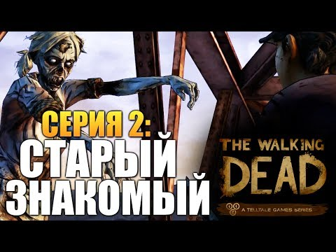 The Walking Dead Game - episode 2 walkthrough no commentary Full Episode HD Gameplay