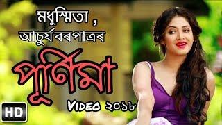 Tumi Purnimare Akakhore Niribili Jun | New Assamese song 2018