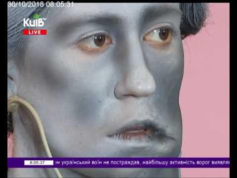 Телеканал Київ: 30.10.18 Столичні телевізійні новини 08.00