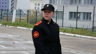 Урок строевой подготовки 5а класса Казанской Кадетской Школы