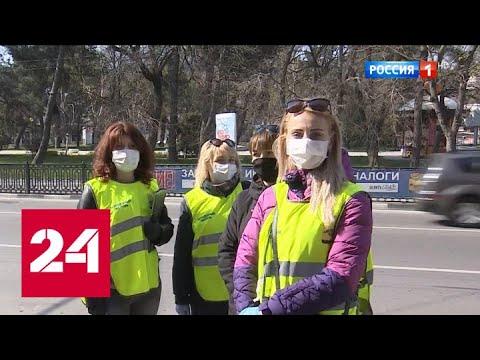 Первые штрафы: в Краснодаре нарушитель режима самоизоляции пострадал на 15 тысяч рублей - Россия 24