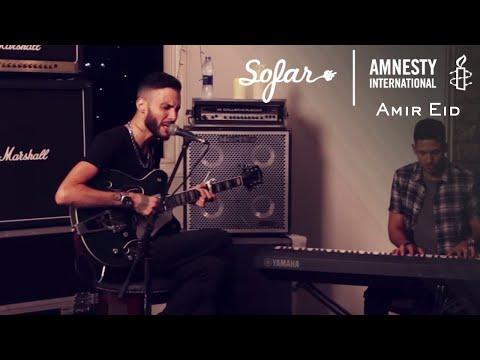 Amir Eid - Noqta Beida | Sofar Cairo - GIVE A HOME 2017