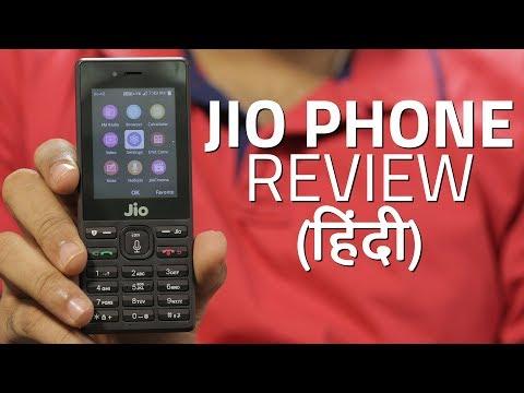 रिलायंस जियो फोन का रिव्यू | Reliance Jio Phone Review In Hindi