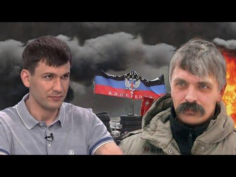 Жесткий конфликт Корчинского