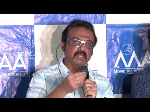MAA Press Meet On Chalapathi Rao Issue LIVE | Movie Artist Association | TFPC