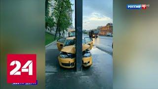 Фото В Москве отмечен резкий рост ДТП с участием такси - Россия 24