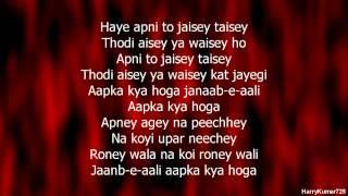 Housefull - Dhanno + Lyrics