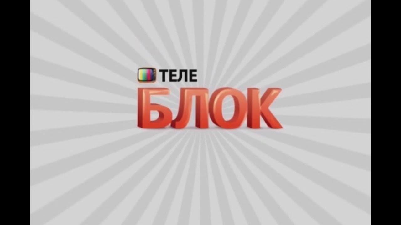 Как подать объявление на север вакансии белгорода по предприятиям свежие