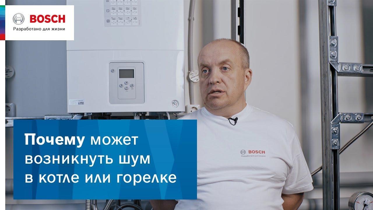 Шумы в теплообменнике котла Пластины теплообменника Анвитэк A4A Ижевск
