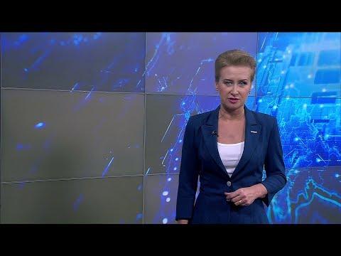 Вести-Башкортостан: События недели