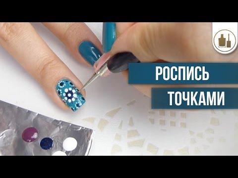 Рисунки на ногтях для начинающих пошаговое иголкой