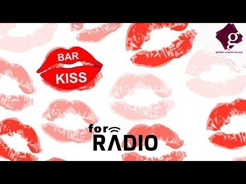 KISS BAR (Official Audio)