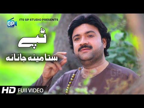 Pashto New Song 2019 Raees Bacha Tappy Pashto Video Pashto Music Pashto Song Hd Latest Songs Music