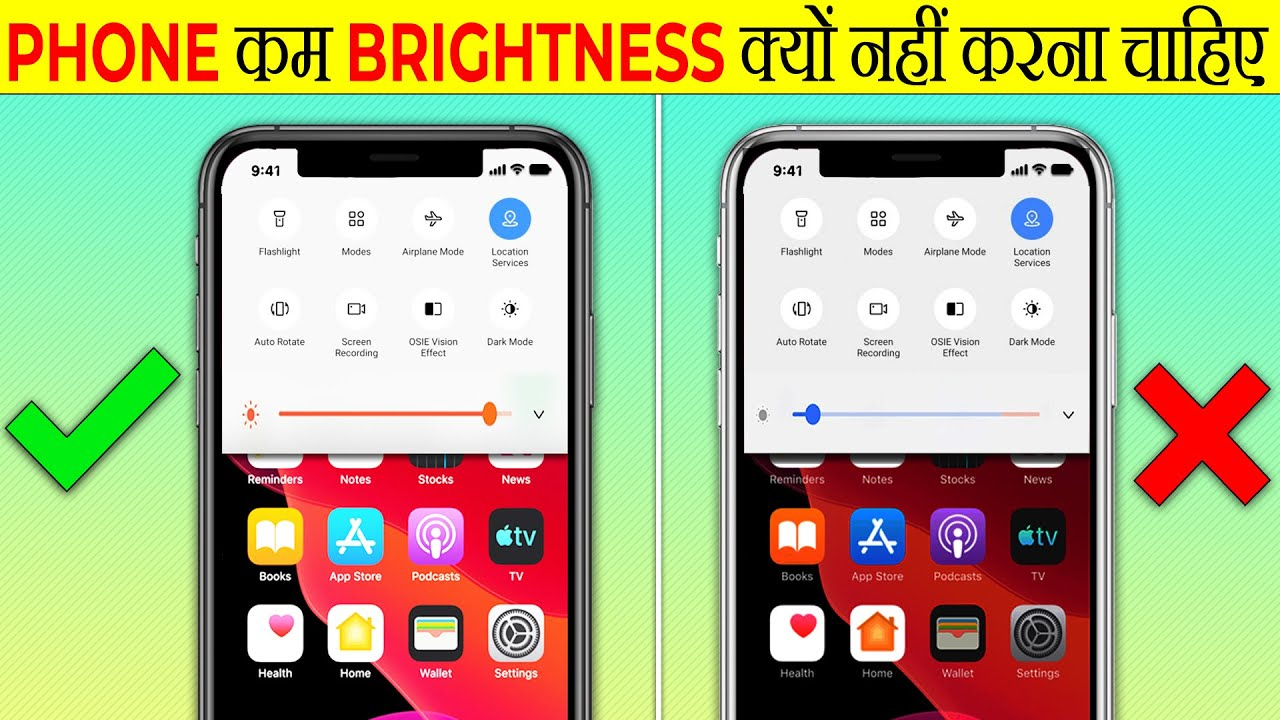 Download Phone कितनी Brightness पर Use करना चाहिए?   Why No One Should Dim a Phone Screen   Facts   FE Ep#117