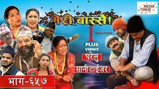 Meri Bassai    घरेलु सानिटाईजर     Episode-657    June-30-2020    By Media Hub Official Channel