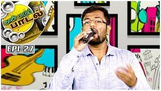 Unakkena Melae Nindrai Song | Naan Paadum Paadal - #27 - Platform for new talents | Kalaignar TV