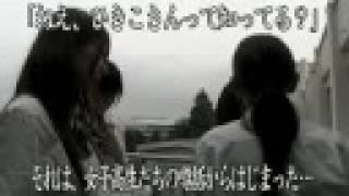 2008/11/21発売 「ひきこさん」DVDの予告編です 伝・説・降・臨 あの「...