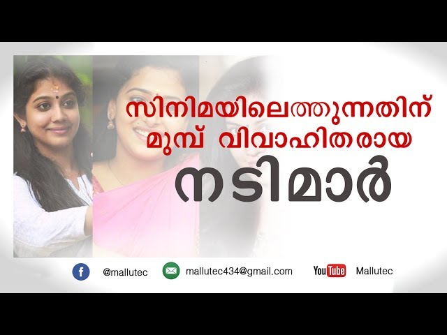 6 Malayalam actresses you may not know are married