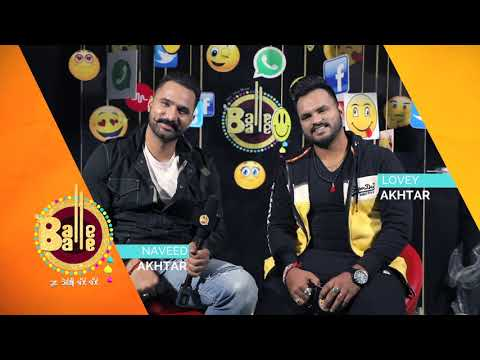 Naveed Akhtar & Lovey Akhtar | Balle Digital Space | Balle Balle TV Live Session | Full Interview