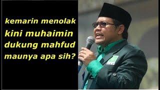 Miris..! Setelah Menolak, Kini Muhaimin Dukung Mahfud MD