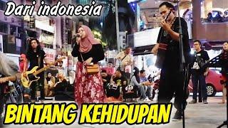 Gambar cover Bintang Kehidupan-Nike Ardila||Pelancong dari negara jiran Indonesia.lagu sang legenda..