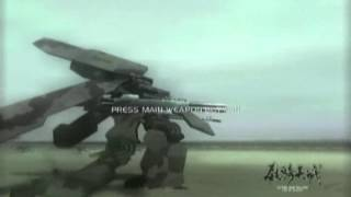 Steel Battalion: Line of Contact Xbox Gameplay