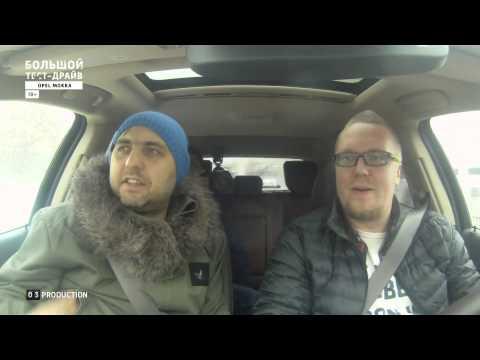Опель Мокка 2016 в новом кузове комплектации и цены фото в