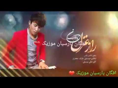 هزارگی جدید � New hazaragi song