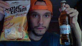 Сухарики Хрусteam сырное ассорти и пивной напиток Redd's Dry