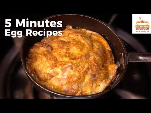 5 MINUTES EGG RECIPES | EGG RECIPES IN 5 MINUTES | HYDERABADI RUCHULU