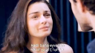 اجمل اغنية تركية حزينة _ لقد سمعت انه اصبح لديك حبيبة اخرى Mühür _ اياز وفيروزة