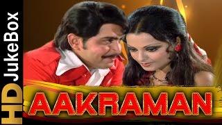 Aakraman 1975 | Full Video Songs Jukebox | Rakesh Roshan, Rekha, Sanjeev Kumar, Rajesh Khanna