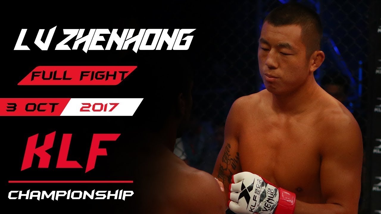 Kickboxing: Lv Zhenhong vs  Taylor Moore FULL FIGHT-2017