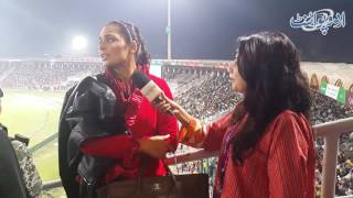 Go Meera Go... Lahore Stadium main Narrey - Meera Ki Bongiyan