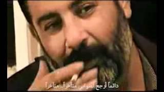 Ahmet Kaya - Hep Sonradan مترجمة للعربية