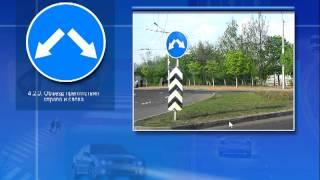 11. Дорожные знаки и дорожная разметка Предписывающие знаки