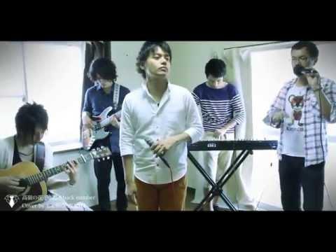 高嶺の花子さん / back number -Acoustic Cover-