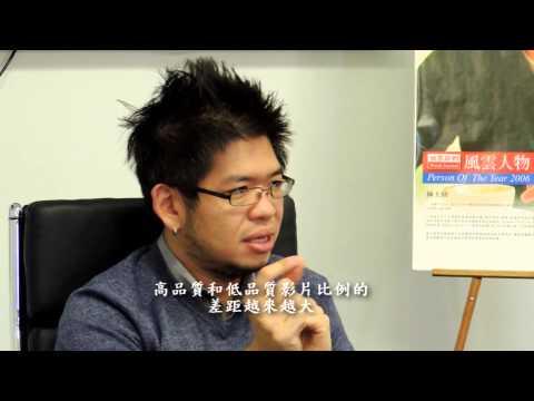 世界日報傑出華人專訪系列之五---陳士駿 Steve Chen