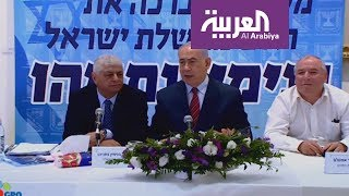 فيديو: إسرائيل ترفض مصالحة فلسطينية لا تنزع سلاح حماس