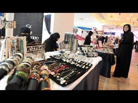 Riyadh 's (Saudi Arabia) cheapest market Top 5 and Top 10