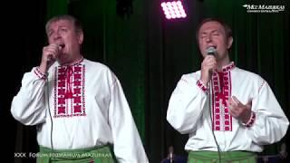 """XXX FORUM HUMANUM MAZURKAS -Narodowy Chór Ukrainy im. """"G.G.Wierowki""""-Kwintet –""""Oj, czyj to koń stoi"""""""