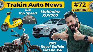 Ola E-Scooter Top Speed😮, RE Classic 350 2021 First Look, Maruti Swift CNG, Mahindra XUV700-#TAN72