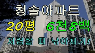 [부동산경매물건]광주광역시 북구 일곡동 849-2, 청…