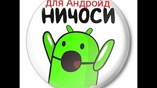Топ 5 лучшие бесплатные приложения программы на Андроид.