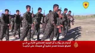تركيا تعلن سعيها لإقامة منطقة عازلة على حدود سوريا